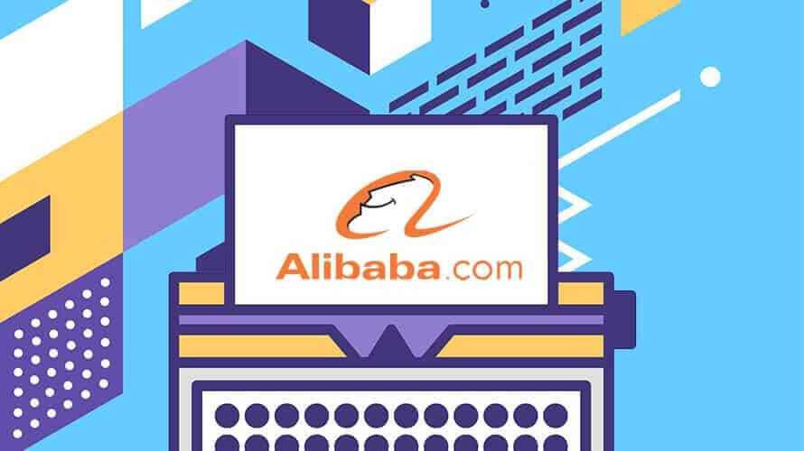 AI-powered Copywriting by Alibaba